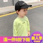 男童衣服兒童長袖T恤秋裝春秋童裝兒童男童女打底衫上衣小童0兒童-『美人季』