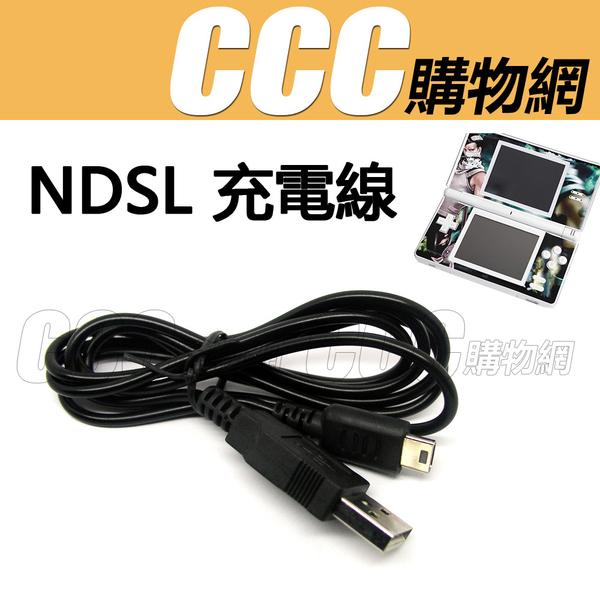 NDSL充電線 NDS lite 供電線 USB充電線 NDSL USB 電源線 專用充電線