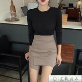 短裙 韓版高腰包臀不規則半身裙