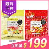 日本 MAX 海鹽美肌入浴劑(500g) 清新檸檬/辛熱生薑 兩款可選【小三美日】泡湯包 $249