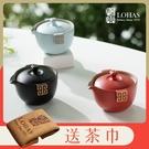 限時贈陸寶茶巾 陸寶茶器 洄瀾蓋碗 一壺兩杯配布袋 旅行茶具套組 新品上市