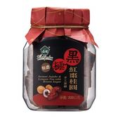 【薌園生技】黑糖紅棗桂圓手工茶磚 (220公克/罐)~即期特惠2019/3/1