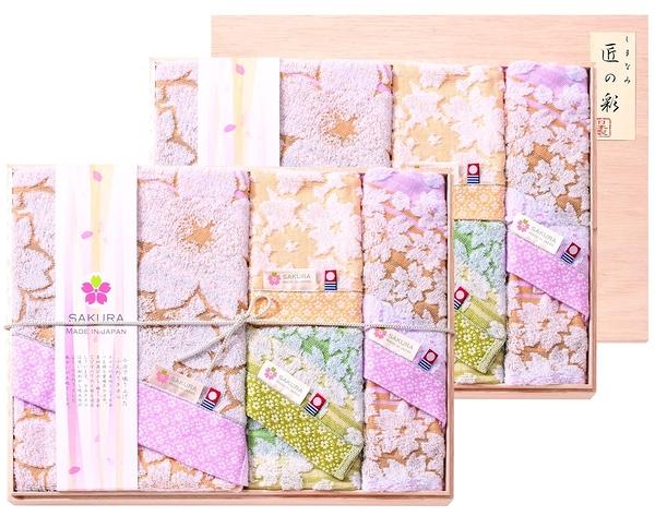 【日本製】【SHIMANAMI匠之彩】日本製 今治毛巾禮物木盒組 白櫻花圖案 浴巾 擦面巾 擦手巾 八件組