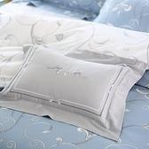 WW豐饒之角印花鬆緊床包雙人 (EX)