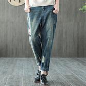 牛仔褲 撞色 彩線刺繡 哈倫褲 九分褲-夢想家-0905