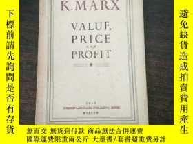 二手書博民逛書店Value罕見Price and Profit(價值、價格和利潤