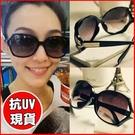 ►全區69折►太陽眼鏡 墨鏡 百搭大框墨鏡 經典明星款 防紫外線太陽鏡【B9011】
