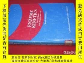二手書博民逛書店罕見酵素動力學或動力學【英文】Y11011 Grant R. F
