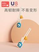 吃飯訓練套裝訓練筷一段2 3 6歲寶寶練習學習筷二段小孩家用 【快速出貨】