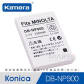 【marsfun火星樂】Kamera 佳美能 NP900 數位相機電池 充電電池 Konica E40 E50 相機電池 鋰電池