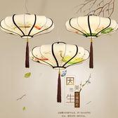 吊燈 中式仿古典吊燈布藝手繪畫燈籠餐廳工程酒店茶樓燈具 優樂居