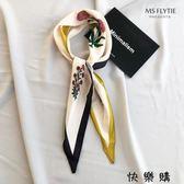 花菱形長領巾圍巾韓范裝飾小絲巾女