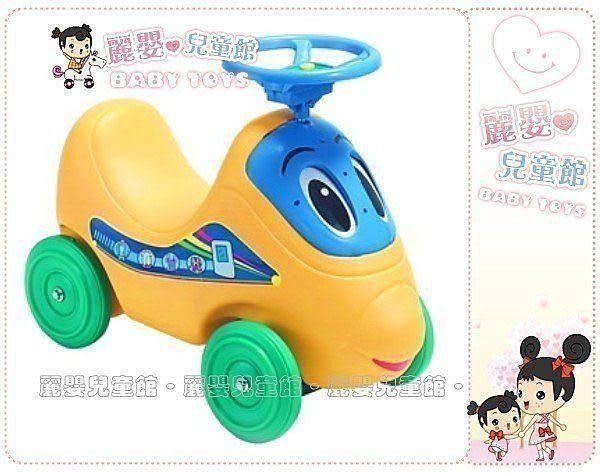麗嬰兒童玩具館~親親Q版大眼滑行小火車-小火箭快車造型.-台製