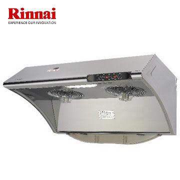 【買BETTER】林內排油煙機 RH-8033S自動清洗電熱除油不鏽鋼排油煙機(80cm)★送6期零利率