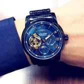 機械手錶 陀飛輪時尚潮流全自動機械錶 男士手錶商務夜光防水多功能鏤空