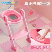 世紀寶貝兒童坐便器馬桶圈女寶寶馬桶坐便器男嬰兒馬桶梯馬桶墊