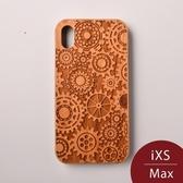 Woodu 木製手機殼 時空齒輪 iPhone XS Max適用