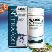 AZOO 極濃縮.最強底床淨化活菌 100g