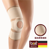 【BORT】德製髕骨開口矽膠墊護膝 H501103