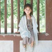 兒童棉麻披肩 外套 超長款開衫 文藝長衫 女童披肩  兒童防曬服