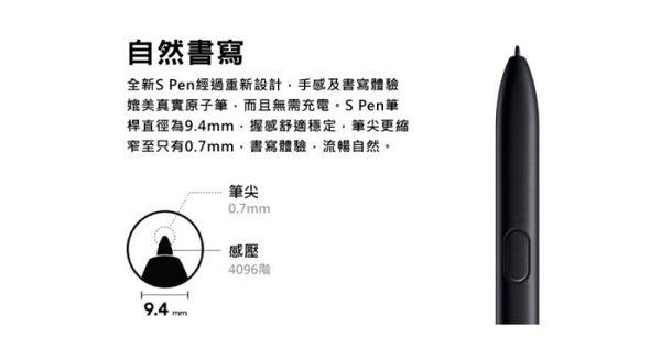 ◤福利品,送專用皮套◢Samsung Galaxy Tab S3 9.7吋平板 T820  ( 32G / WIFI ) 銀色