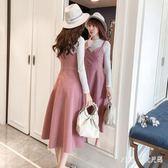 中大尺碼長袖兩件式洋裝 鹿皮絨連身裙兩件套裝女秋吊帶長裙 nm15235【pink中大尺碼】