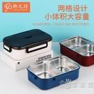 學生分隔型餐盒飯盒男生不銹鋼上班族大容量便當盒兩分格帶飯保溫 小時光生活館