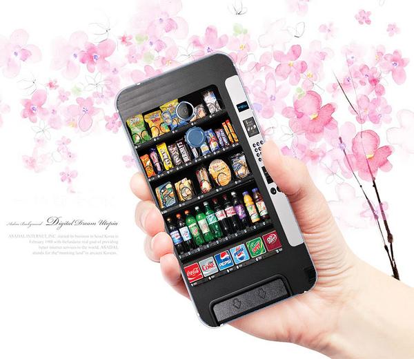 [u11eyes 軟殼] HTC U11 EYES HTC_2Q4R100 手機殼 保護套 外殼 自動販賣機