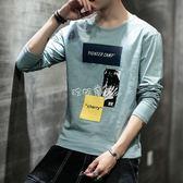 長袖衛衣 B實拍男士長袖T恤男韓版修身男T恤圓領衛衣男青年男裝打底衫B8909 珍妮寶貝