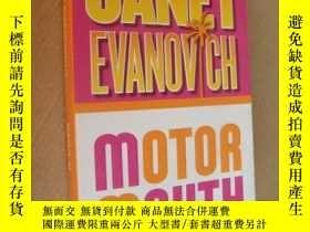 二手書博民逛書店Motor罕見MouthY85718 Janet Evanovich(珍妮特·伊萬諾維奇) 著 Harper