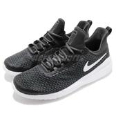 Nike 慢跑鞋 Renew Rival 黑 白 舒適緩震 黑白 運動鞋 男鞋【PUMP306】 AA7400-001