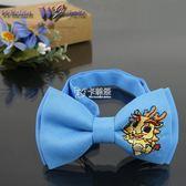 領帶/領結 唯簡 兒童寶寶領結 領帶彩色經典領結手工刺繡領結正品龍領結 卡菲婭