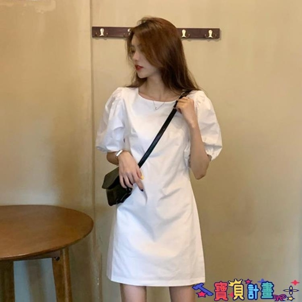 泡泡袖連身裙 泡泡袖白色連身裙女夏季2021新款溫柔風法式復古小眾超仙氣質裙子 寶貝計畫