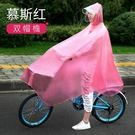 雨衣自行車單人男女成人時尚電動車騎行透明防水學生單車