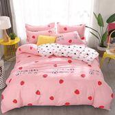 舒柔綿 超質感 台灣製 《草莓之粉》 加大薄床包被套4件組
