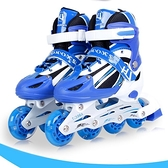 直排溜冰鞋兒童可調男童女童閃光輪滑鞋全套旱冰鞋初學者滑冰鞋 阿卡娜