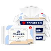 酒精濕紙巾 75%酒精 60抽 超厚型 保濕蓋 酒精抗菌濕巾 酒精抗菌擦拭巾 9007