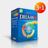 DHA46 深海魚油軟膠囊 3大盒+1小盒