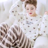 春季熱賣 冬季珊瑚絨睡衣女秋冬長袖保暖加厚加絨甜美可愛法蘭絨家居服套裝