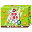 乖乖小圓餅-奶油椰子150g【愛買】...