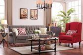 [紅蘋果傢俱] SF606 新美式鄉村系列 布沙發 休閒椅 鄉村 現代 客廳  茶几 圓几 工廠直營