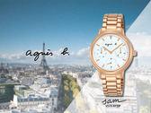 【時間道】agnes b. SAM 簡約三眼仕女腕錶/白面玫瑰金鋼帶(VD75-KPZ0P/BP6022X1)免運費