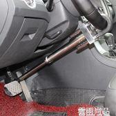 玥瑪汽車方向盤鎖汽車防盜鎖剎車離合踏板鉤鎖超B級鎖芯 雲雨尚品