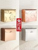 免打孔衛生間廁所紙巾盒廁紙盒衛生紙置物架抽紙手紙盒壁掛式·享家