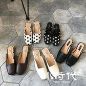 穆勒鞋 斑波點方頭中粗跟平底包頭半拖鞋女金屬低跟