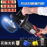 豐成汽車拋光機 打蠟機 工業級調速車家兩用 地板美容工具