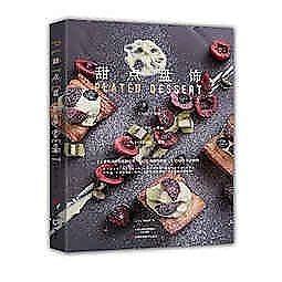 簡體書-十日到貨 R3Y【甜點盤飾:蛋糕·慕斯·塔派】 9787534989698 河南科學技術出版社 作者