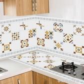 廚房防油貼紙家用灶台自黏防水防污瓷磚櫥櫃台面吸油煙機牆貼壁紙『夢露』 YXS