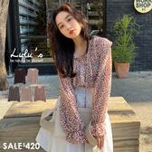 LULUS-Y花朵綁帶排釦上衣-3色  【01190960】