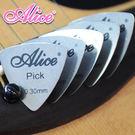 【小麥老師樂器館】彈片 ALICE AP-S 速度 PICK 三角速度型 【C19】不鏽鋼 吉他 烏克麗麗